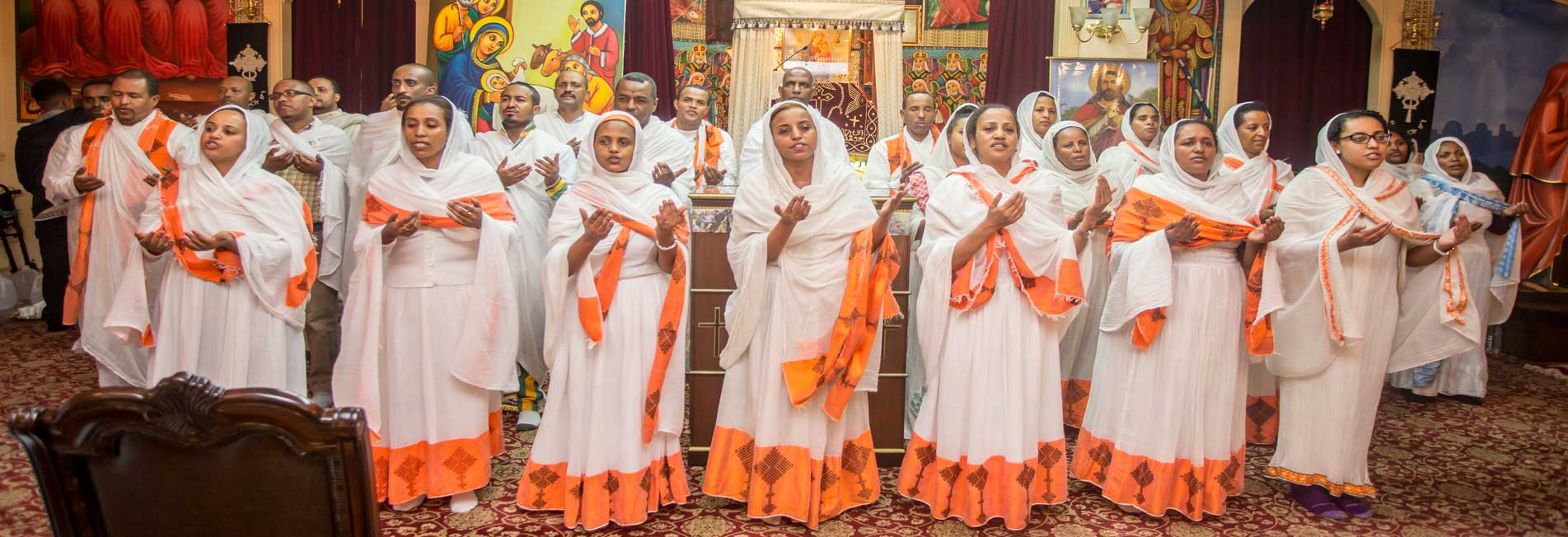 Kedus Gabriel Ethiopian Orthodox Church
