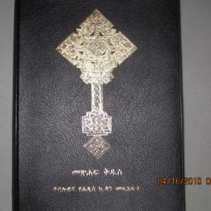 church books 098